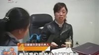 田婆婆洗灸堂总店负责人露面向顾客道歉 110319 新闻现场