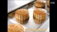 华美月饼广告国语版15秒【高 清】