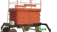 视频: 升降机升降平台-济南恒威升降机械设备有限公司