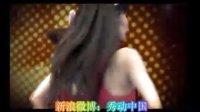 《秀动中国》之 健身兔子舞MV