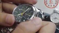 天梭T17.1.586.52T-sport运动系列PRC200男士手表
