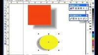 3-4.交互式阴影工具CDR平面设计美工网店美工电子商务广告图像标志淘宝网logo设计基础