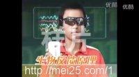 视频: 优脑仪价格多少钱_wisbat优脑仪官网_优脑仪怎么样好用吗