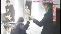 《美人心计》首映大典陈键锋幕后花絮