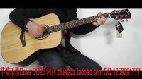 视频: DOVE DD26 芊博乐器 单板民谣吉他 QQ1259291777 音色评测