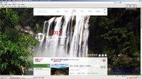 PHP旅游网站源码,PHP MYSQL数据库,适合旅行社或旅游企业建站使用