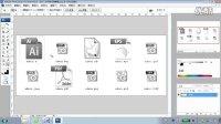 ps教程 PS CS3 2.5 位图、灰度模式    抠图 校色 合成