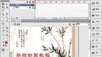 flash cs5视频教程522 文本工具
