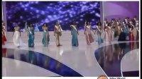 2011年世界小姐广东阳江分赛区宣传片