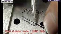 【原创】菏泽铸铁冷焊机,東林是最值得您信赖的冷焊机品牌