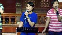基督教音乐 2011年6月18日周六晚上福州花巷基督教堂青年团契上的赞美歌声