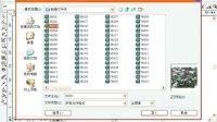 coreldraw 12位图编辑操作-图像颜色效果11-4
