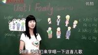 黄冈中学名师小学英语教学视频,小学一年级,小学二年级,小学三年级