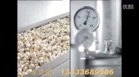 华美月饼广告10秒国语