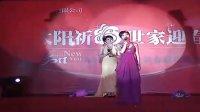 太阳城2011年春节联欢晚会