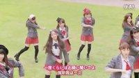 [坏路姬字幕组]AKB48 28單 - 正義の味方じゃないヒーロー[新Team B]