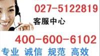 武汉澳柯玛空调售后维修电话:027-51228193