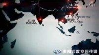 视频: 贵阳遵义安顺六盘水高清3D楼盘广告片制作三维动画公司-手机13885104066,QQ:793085