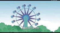 FLASH 动画 创意 MTV设计——童话
