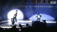 视频: 富阳街舞 街舞小子杨家俊和邵原喆在萧山歌剧院演出杨苗QQ:798852086
