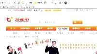 视频: 登封淘众福||淘众福企业宣传片QQ735487493