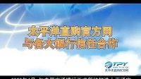 视频: 发展历程.招商QQ:1842480197