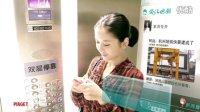 钱江晚报手机客户端TVC-博觉8.3高清(加长版)