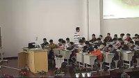 视频: 【教师必看】太阳和月亮——嵊州马寅初中学——齐星QQ_121050601