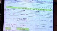 0004.我乐网-全年促销方案黄金案例1(4)