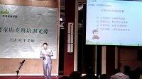 0003.我乐网-全年促销方案黄金案例1(3)