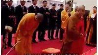 视频: 宿迁名人国际花园祈福盛典仪式QQ569413274