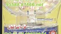 视频: 工商银行彩票平台福利彩票双色球开奖结果2011054期视频直播