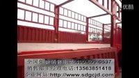 MH门式10吨起重机单梁跨度17.5m横梁自重多少
