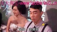 杨幂酥胸半露惨遭陈小春偷窥-天天淘宝www.taoba.9v0.cn