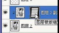2011年06月16日下午2点小维老师ps制作时尚签名图