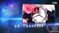 吾爱素材论坛-免费下载2011最新-AE027电影开篇式婚庆片头100-56