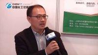 CHEM17访上海思达分析仪器有限责任公司 吕士文总经理