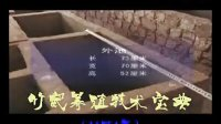 视频: 竹鼠养殖http://www.cnhnb.com/sell/zhushu
