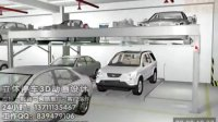 立体车库 PSH两层升降横移停车设备动画 机械车库 立体停车(动画设计:13711135467)