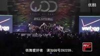 【伯爵独家】绝对是2011年度最厉害的齐舞!