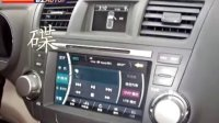 飞歌黄金版二代G-BOX平台导航,汉兰达加装飞歌GPS导航施工作业案例,深圳