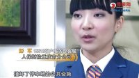 """人保5S服务标准系列报道——人保财险重庆市分公司的""""懂小姐"""""""