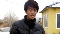 视频: 牡丹江钓鱼之友QQ群聚钓东城