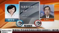 视频: 期货时间2011-3-16日转播(期货开户-QQ921534591)