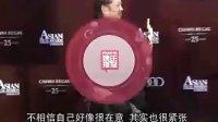 视频: 徐帆亚洲电影大奖封后【火】【http:www.jxruanjian.com