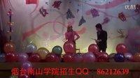 视频: 烟台南山学院信科元旦联欢晚会(招生QQ:86212639)