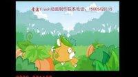 青岛flash动画制作  青岛动漫制作