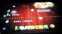四川南充第四代桌面游戏夜场娱乐机总代理13408487414