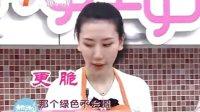 """【世通华纳】家有好主妇—刘迪尼 """"培根奶酪卷""""(245)"""