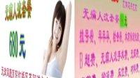 同康妇科医院提供天津人流的费用天津最好的人流